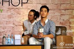 awesome Energetic Kim Soo Hyun at TheFaceShop Fan Signing Event in Shanghai, China 070514
