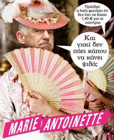 Greek Humor In Times Of Crisis