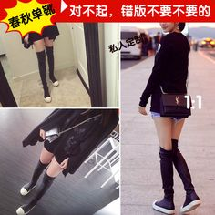 Ro prince with the shoes of the knee long boots boots stretch shoes are flat down Tang Yan with the long boots boots high boots