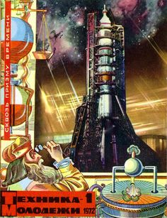 dreamingofy2k: Tekhnika Molodezhi (Youth Technics) magazine cover 1972
