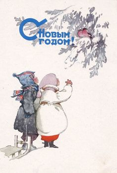 """Signed. Vintage """"Happy New Year"""" Postcard - 1960, USSR Ministry of Communications"""