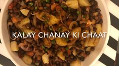 chick peas combined with vegetables and tamarind sauce. Tamarind Sauce, Desi Food, Chaat, Iftar, Beef, Make It Yourself, Vegetables, Youtube, Meat