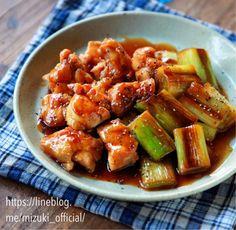♡はちみつ醤油で♡鶏肉とねぎの照り焼き新刊【Mizukiのほめられごはん】重版しました!!Amazon  楽天ブックス(特典付き)ーーーーーーーーーーーーおはようございます(*^^*)今日ご紹介させていただくのはごはんがすすむ照り焼きおかず♡鶏肉とねぎをささっと焼いては Kung Pao Chicken, Japanese Food, Potato Salad, Food And Drink, Asian, Cooking, Ethnic Recipes, Sweet, Foods