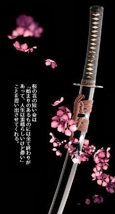 命とは美しく、そして儚い。 Guitar Photography, Tattoo Photography, Katana Swords, Samurai Swords, Goth Wallpaper, The Last Samurai, Samurai Artwork, Sword Tattoo, Miyamoto Musashi
