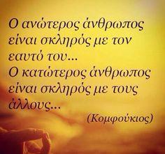 Greek quotes. Ο Κομφουκιος ήταν φιλόσοφος στην Κίνα και προσπαθούσε να δίνει συμβουλές στους ανθρώπους για καλύτερη ζωη