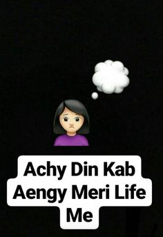 Jab exam me pass hojao🤣🤣🤣 One Word Quotes, True Feelings Quotes, Love Quotes Poetry, Snap Quotes, Heart Quotes, Attitude Quotes, Funny Quotes, Qoutes, Truth Quotes
