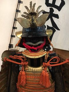 Samurai Armor, Armours, Katana, Swords, Weapons, Battle, Prince, Japanese, History