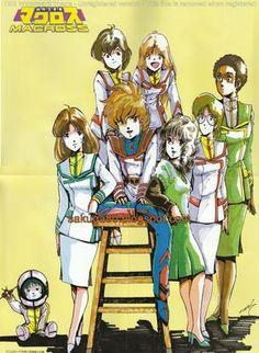 Macross Hikaru Ichijo Misa Hayase Minmay and Bridge Crew Comic Anime, Anime Comics, Manga Anime, Comic Art, Macross Valkyrie, Robotech Macross, Macross Anime, Good Anime Series, Old Anime