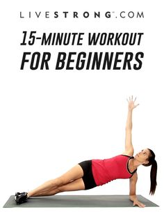 A 15-minute low-intensity full-body program for beginners!