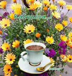 Καλημέρα ...giortazo.gr - Giortazo.gr Greek Language, Good Morning Good Night, Greek Quotes, Mugs, Tableware, Sayings And Quotes, Dinnerware, Greek, Tumblers