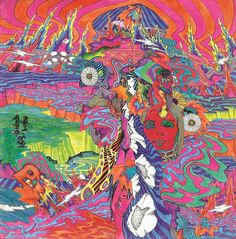 the psychedelic art of john hurford psychedelic painting no1 1968