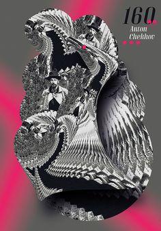 Andrea Szabó - The Seagull and Anton :: Retroavangarda Catalog Design, Anton, Poster, Billboard