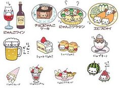 nyan nyan nyanko pictures, from rinbot blog. i will eventually make little plushs/softies of these!