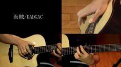 KAIZOKU (Pirates) ~海賊~ (acoustic guitar solo) / Yuki Matsui