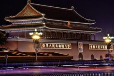 Beijing Forbidden City by night #Beijing #China