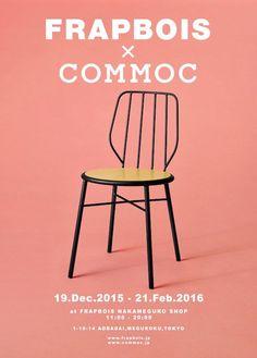 「FRAPBOISと家具とカフェタイム」開催中、COMMOC製品を展示販売