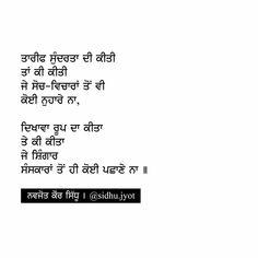 19 Best punjabi poems images in 2019