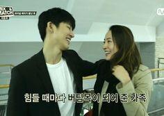 Song Yunhyeong's sister grabs attention with her beauty + B.I's noona - YG Press Bobby, Yg Ikon, Ikon Songs, Crying Meme, Ikon Wallpaper, Cry Now, Kim Hanbin, Hyun Bin, Korean Music