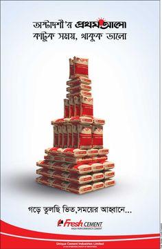Fresh Cement Prothom Alo Anniversary Press Ad - Ads of Bangladesh