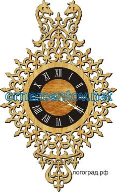 Выпиливание лобзиком Cnc, 3d Cad Models, Parchment Craft, Wood Clocks, Scroll Saw Patterns, Wooden Watch, Stained Glass Patterns, Islamic Calligraphy, Laser Engraving