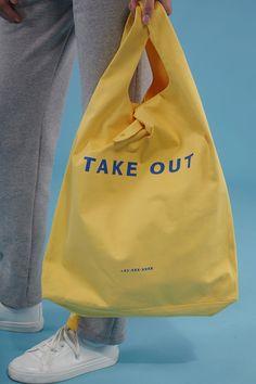 Online Designer Bag Shopping: Buy Smarter, Faster And Cheaper. Shopping traditionally isn't something that you have to do anymore. Bikini Surf, Denim Armband, Shopper Bag, Tote Bag, Sup Girl, Sac Week End, Fashion Bags, Mens Fashion, Style Fashion