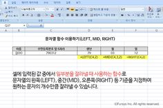 150612-excel-02
