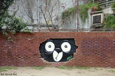 Osito (little bear) by Apen - square in Palermo