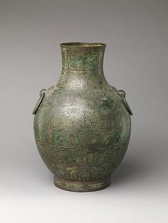 Ritual Wine Container (Hu) | Eastern Zhou dynasty, Warring States period (475–221 BCE) | 5th century BCE