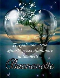Online Images, Good Thoughts, Good Night, Nostalgia, Happy, Humor, Cousins, Video, Valentino