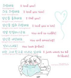 I am living in Korea / Gwangju Sena | 94 liner | Turkey Chonnam National University Exchange Student...