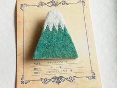 Mountain Brooch by Felt Fulling Lab