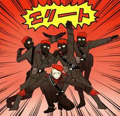 """""""We are the Ocelot Force!"""""""