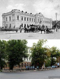 Казённая палата. Сейчас - один из блоков Технического Университета Молдовы. Начало XX века и 2014 год.