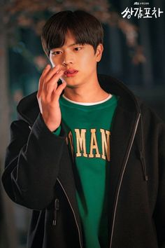 Sungjae Btob, Minhyuk, Hwang Jung Eum, Sung Jae, Joon Hyuk, Hidden Movie, Pop Up Bar, Movie Of The Week, New Poster