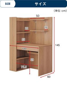 Home Office Setup, Study Desk, Desk Set, Shelf Design, Interior Design Tips, Room Interior, Home Crafts, Locker Storage, Living Spaces