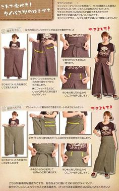 """Thai fisherman pants. Tie from either side over to the opposite hip. Tie both sides to meet equally in the middle. Tie both side toward the middle one over the other. Tie a knot in the front, gather the """"pocket' that is created beneath, pull it up and tuck it into the waistband from the front.."""