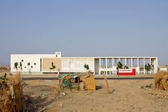 Paediatric Centre Port Sudan - Picture gallery