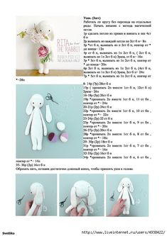 Crochet Toys Newborn Amigurumi 69 Ideas For 2019 Crochet Unicorn Blanket, Crochet Giraffe Pattern, Crochet Bear Patterns, Crochet Mandala Pattern, Kawaii Crochet, Crochet Dolls, Crochet Baby, Diy Crafts Crochet, Baby Kind