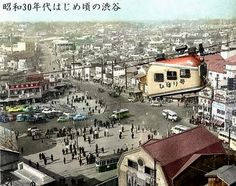 Shibuya, Tokyo At that time, there was a ropeway. Retro Pictures, Old Pictures, Old Photos, Photo Japon, Japan Photo, Showa Era, Showa Period, Hachiko, Japanese Landscape