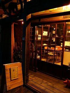 これは行きたい!東京都内の古民家カフェまとめ - Japaaanスペース