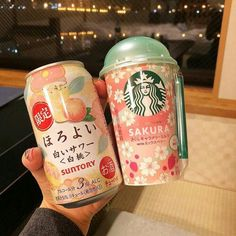 Image in drinks collection by 🌙bb⭐ on We Heart It - Uploaded by 🌙bb⭐. Find images and videos about drinks and xx on We Heart It – the app to get - Peach Aesthetic, Aesthetic Food, Aesthetic Themes, Japanese Candy, Japanese Food, Japanese Drinks, Cute Food, Yummy Food, Asian Snacks