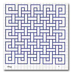 Gallery of 53 best images in 2019 doodles draw graph paper art - designs to draw on graph paper Graph Paper Drawings, Graph Paper Art, Doodle Drawings, Blackwork Cross Stitch, Blackwork Embroidery, Blackwork Patterns, Zentangle Patterns, Zentangles, Geometric Drawing