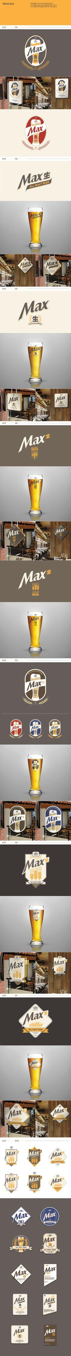 HITE MAX生 Brand