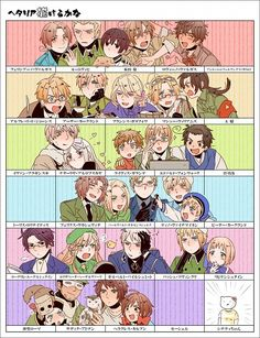 Tags: Axis Powers: Hetalia, Seychelles, Japan, Liechtenstein, Switzerland, Belarus