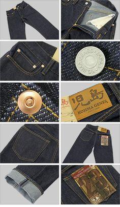 FRISBEE | Rakuten Global Market: Kojima jeans (GENES KOJIMA) (RNB-109) 23 oz heavyweight straight denim (single wash) (jeans men's made in Japan Okayama KOJIMA JEANS casual RNB109).