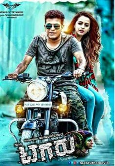download tagaru full movie