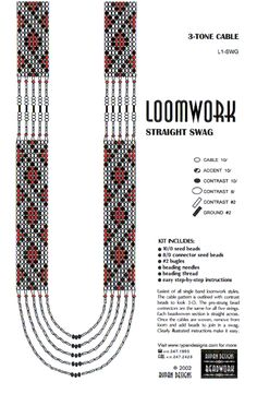 Loomwork L1 http://www.rypandesigns.com/catalogue/loomwork.html#