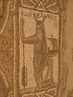 A detail from a mosaic, Petra, dating from the 5th and 6th centuries CE