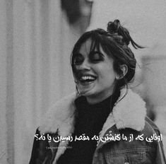 Bad Girl Aesthetic, Aesthetic Movies, Text Pictures, Pretty Wallpapers, Movie Posters, Art, Fashion Styles, Muslim Women, Art Background
