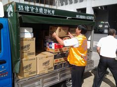 TAOYUAN KUAN YIN Lions Club (Taiwan) | Lions provided typhoon relief aid to the disadvantaged elderly